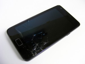 broken_cell